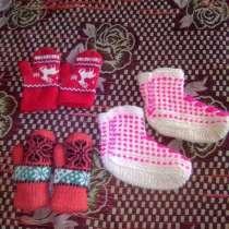 Варежки носочки, в Омске