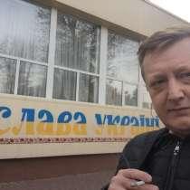 Сергей, 49 лет, хочет познакомиться – Сергей, 49 лет, хочет познакомиться для серьезных отношений!, в г.Хмельницкий