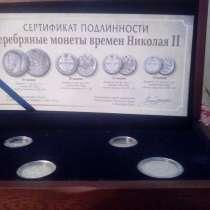 Продажа колекций из серебрянных медалей, в Егорьевске