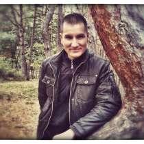 Николай, 36 лет, хочет пообщаться – А как-то так), в г.Черкассы