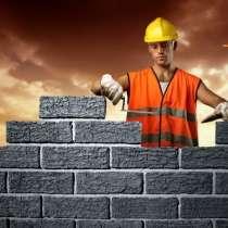 Каменщики, арматурщики, опалубщики, в г.Киев