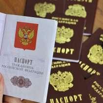 Юридическая консультация для иностранных граждан, в Калаче