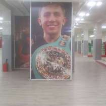 Клуб бокса, в Новороссийске