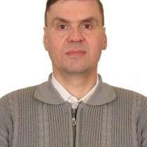 Андрей, 45 лет, хочет познакомиться – знакомства в г. кемерове, в Кемерове