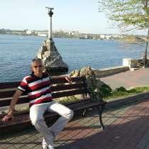 Сергей, 41 год, хочет пообщаться, в Севастополе
