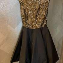 Платье, в Осе