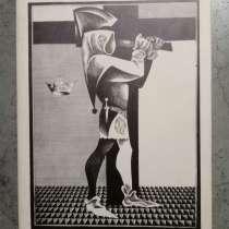 Уильям Шекспир Ричард III.Искусство 1972, в Москве
