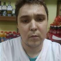 Николя, 31 год, хочет познакомиться – Хочу любви, в Ижевске