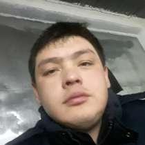 Искандер, 32 года, хочет пообщаться, в г.Астана