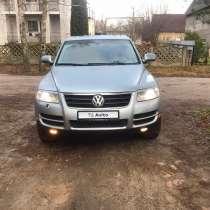 Продам автомобиль Volkswagen Touareg, 2004, в Калининграде