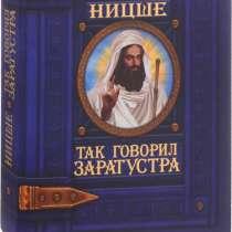 Книги-хобби, в Москве