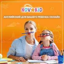 Всё для дома и путешествий, в Иркутске