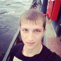 Андрей, 29 лет, хочет пообщаться – Ищю девушку, в г.Луганск