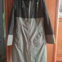 Куртка, в г.Павлодар