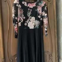 Платье, в Раменское