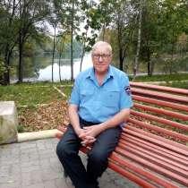Василий, 64 года, хочет пообщаться, в Находке