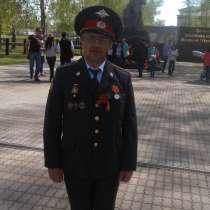 Вадим, 47 лет, хочет познакомиться, в Казани
