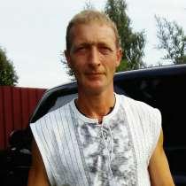 Олег, 46 лет, хочет пообщаться, в Калуге
