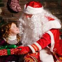Дед Мороз и Снегурочка на дом на НГ, с гитарой, аккордеоном, в Электростале