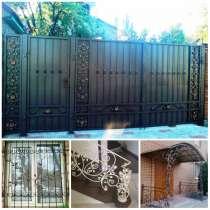 Кованые ворота, из профнастила РАССРОЧКА, в г.Макеевка