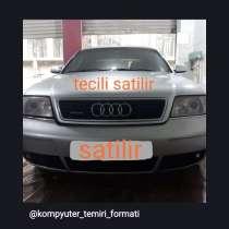 Tecili satilir avtomobil Audi A6, в г.Баку