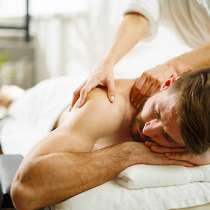 Профессиональный массаж, в Москве