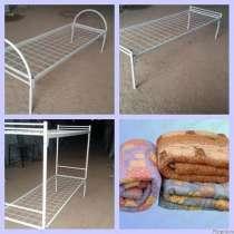Кровати для строителей, металлические, надежные, в Уфе