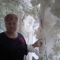 Любовь, 67 лет, хочет познакомиться, в Орле