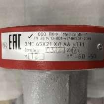 ПКФ Метсервис- производство и реализация ЗМС 65х21(35)ХЛ, в Челябинске