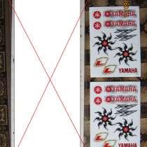 Наклейки yamaha фирменные, в Верхней Пышмы