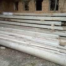 Столбы опоры лэп новые и бу, в Самаре