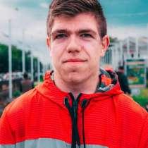 Виталий Дорошенко, 18 лет, хочет познакомиться, в г.Золотоноша