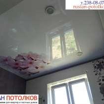 Натяжные потолки для домов и квартир, в Воронеже