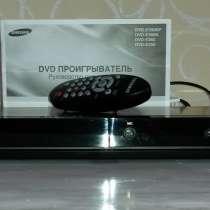 Продам DVD SAMSUNG E360K, в Новокузнецке