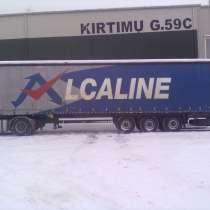 Перевозка грузов по Европе, в г.Вильнюс