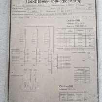 Продаётся 2 (два) трёхфазных трансформатора новые с хранения, в Ростове-на-Дону