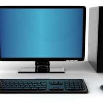Основы работы на компьютере, в Хабаровске