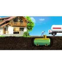 Заправка газгольдеров газом, в Майкопе