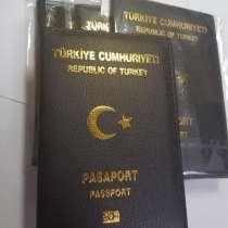 Новые обложки на паспорт Турция, в Москве