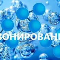 Озонирование (дезинфекция) и устранение запахов, в г.Брест