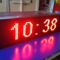 Бегущая LED строка 70/20 см, в г.Минск