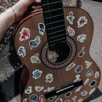 Гитара, в Владивостоке