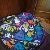 Кресло-мешок, в Тольятти