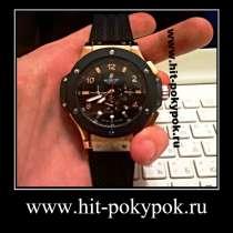 Часы Hublot , в Саратове