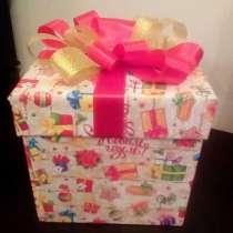 Коробка-сюрприз, в Лиски