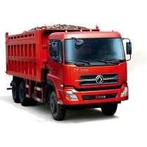 Отправит сборные грузы или целые контейнер с Китая, в г.Гуанчжоу