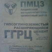 Цемент глиноземистый мертель шамотный, в г.Алматы