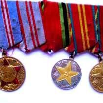 Медали СССР, в г.Черкассы