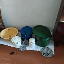 Эмалированная посуда, в г.Караганда