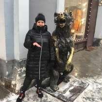 Tatiana, 34 года, хочет пообщаться, в Евпатории
